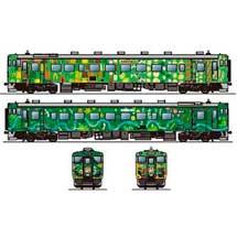 JR北海道,キハ40形改造の「北海道の恵み」シリーズ車両を導入