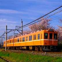 養老鉄道,3月17日のダイヤ改正内容を発表