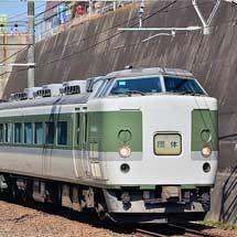 189系が団臨で京葉線へ