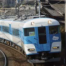 近鉄15200系による『ひまわり号』運転