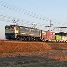 EF65 2066が国鉄特急色に