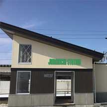 JR東日本,2月23日から奥羽本線神町駅新駅舎の使用を開始