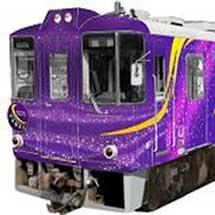 智頭急行,新しいイベント列車の愛称名を「あまつぼし」に決定