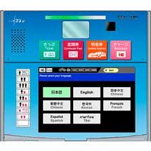 東武,8言語に対応した新形自動券売機を導入