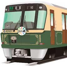 横浜市営地下鉄,「グリーンライン10周年記念装飾列車」を2月25日から運転