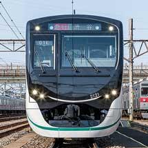 6月3日東急電鉄「親子で探検!長津田車庫見学会」開催