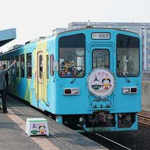 水島臨海鉄道で『お雛列車』運転