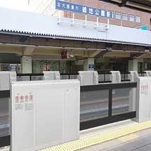 北大阪急行,緑地公園駅・桃山台駅の可動式ホーム柵の使用を開始へ