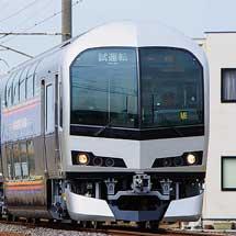 JR四国5000系M6編成が全般検査を終え出場