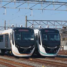 東急2020系・6020系が公開される