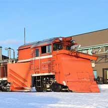 宗谷本線DE15定期排雪列車いよいよ今冬も始動