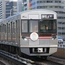 北大阪急行9000形に『2025大阪万博』誘致ヘッドマーク