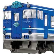 JR西日本,山陰本線の新たな観光列車「あめつち」の運行計画を発表