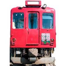 3月1日〜4月30日養老鉄道,復刻系統板「さくら号」「大垣—揖斐」などを掲出