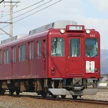 養老鉄道で「さくら号」の系統板
