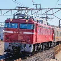 205系5000番台M24編成が新津へ
