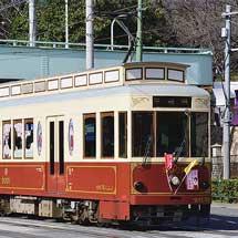 「東京さくらトラム記念号」運転