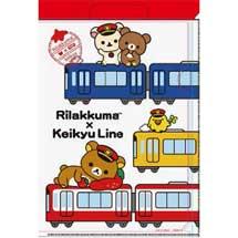 3月5日〜4月15日京急「特別貸切イベント電車が当たる!スタンプラリー」開催