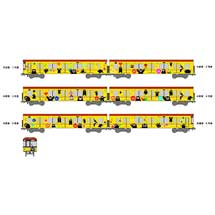 3月5日〜5月31日東京メトロ銀座線で「くまモンラッピング電車」期間限定で運転