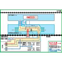 新京成,新鎌ヶ谷駅上りホーム(松戸方面)への通路を変更