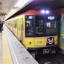 東京メトロ銀座線で「くまモンラッピング電車」運転