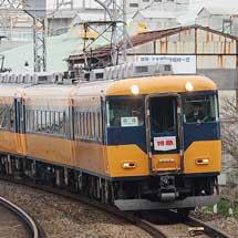 近鉄16000系旧塗装,Y07+Y51編成による回送