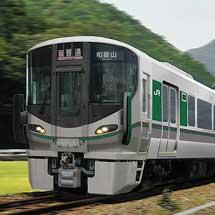 JR西日本,和歌山線・桜井線に227系を導入