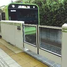 JR東日本,ホームドア整備対象駅を拡大