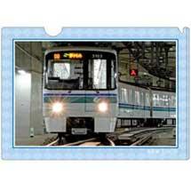 神戸市交通局「キラキラクリアファイル」4種類を発売