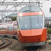 小田急で「GSE」試乗ツアー開催