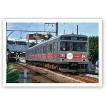 3月9日〜4月11日電車とバスの博物館で「池上線開通90周年写真展」開催