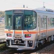 姫新線で婚活列車運転