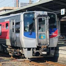 "JR四国N2000系,""宇和海""で運用開始"