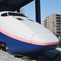鉄道博物館でE1系新幹線電車の屋外展示開始