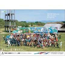3月14日〜20日JR東日本・鉄道博物館「SHINKANSEN YEAR 2017『みんなでつくる新幹線』展」開催