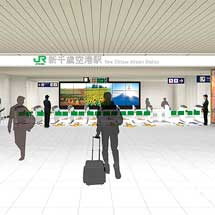 JR北海道,新千歳空港駅をリニューアル