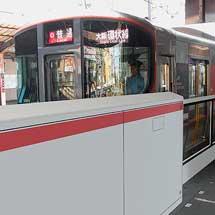 JR西日本,大阪駅に昇降式ホーム柵,京橋駅に可動式ホーム柵を設置へ