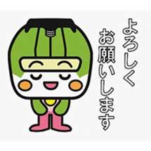 東京さくらトラム(都電荒川線)マスコットキャラクター「とあらん」LINEスタンプを発売