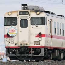 八戸線でキハ40系の定期運用が終了
