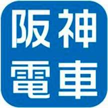 阪神,3月17日から「阪神アプリ」の配信開始