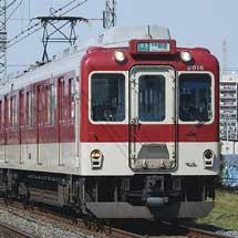 近鉄 ダイヤ変更で大和朝倉行き列車が新規設定される