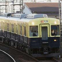 近鉄名古屋線に5200系復刻塗装編成が入線