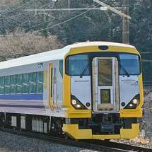 """""""ホリデー快速富士山"""",E257系500番台による運転開始"""