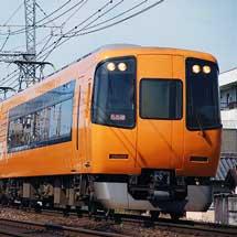 近鉄,名阪特急でブツ8運転