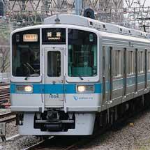 小田急で通勤準急・通勤急行の運転開始