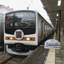 日光駅で205系「いろは」車両展示会