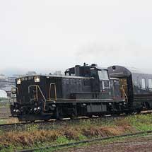 DE10 1207が久大本線で試運転中の「ななつ星in九州」をけん引