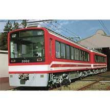 3月21日箱根登山鉄道入生田検車区で「2000形 復刻塗装 記念イベント」開催