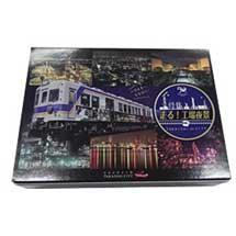 鉄道コレクション『南海2200系「走る!工場夜景」2両セット』発売