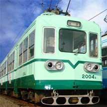 3月23日近鉄バス 『鉄道大好きツアー「筑豊の鉄道めぐり」』開催